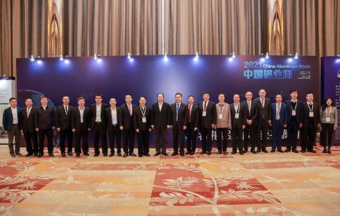 """前海联合交易中心参加""""2021年中国国际铝业周""""系列活动"""