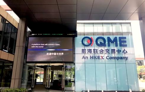 安泰科调升QME氧化铝基准价报价权重