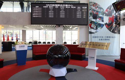 深圳天然气交易中心成功为深圳能源组织天然气专场交易