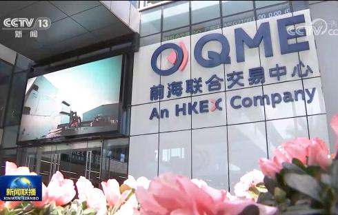 韩正赴前海联合交易中心调研大宗商品现货交易平台建设情况
