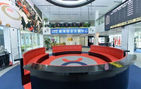 前海联合交易中心助力微众银行与蒙西水泥达成供应链业务合作